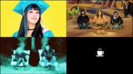 InMyInbox #2: Kero Kero Bonito, Scud One & T-White, ExSage, SycAmour